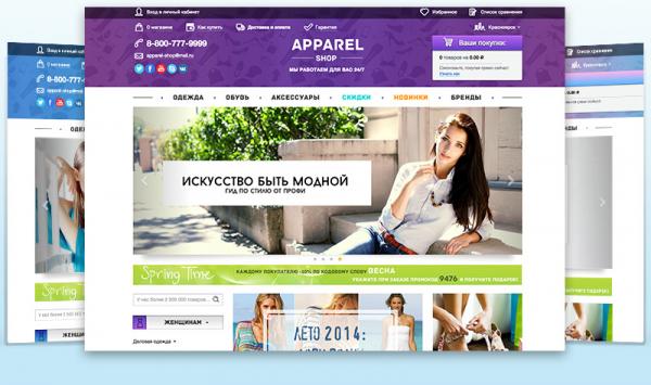 Скриншот готового решения Магазин одежды от ROMZA