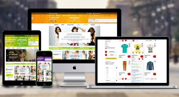 Готовые интернет-магазины на 1С-Битрикс