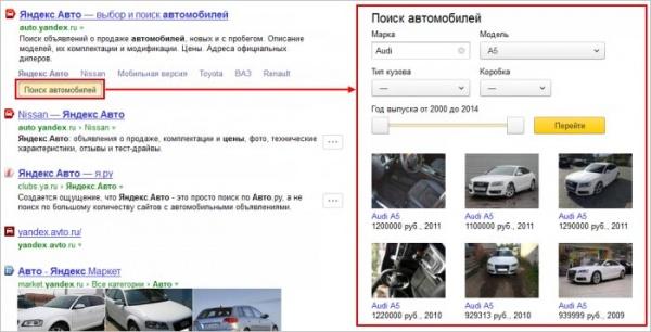 Автоматическая поддержка Яндекс.Островов в Битриксе