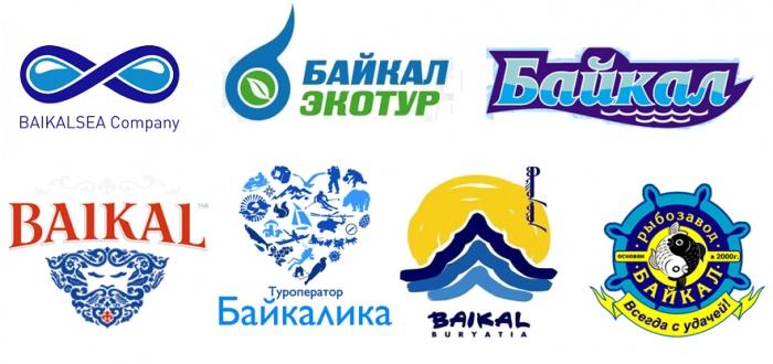 Байкал логотип картинки